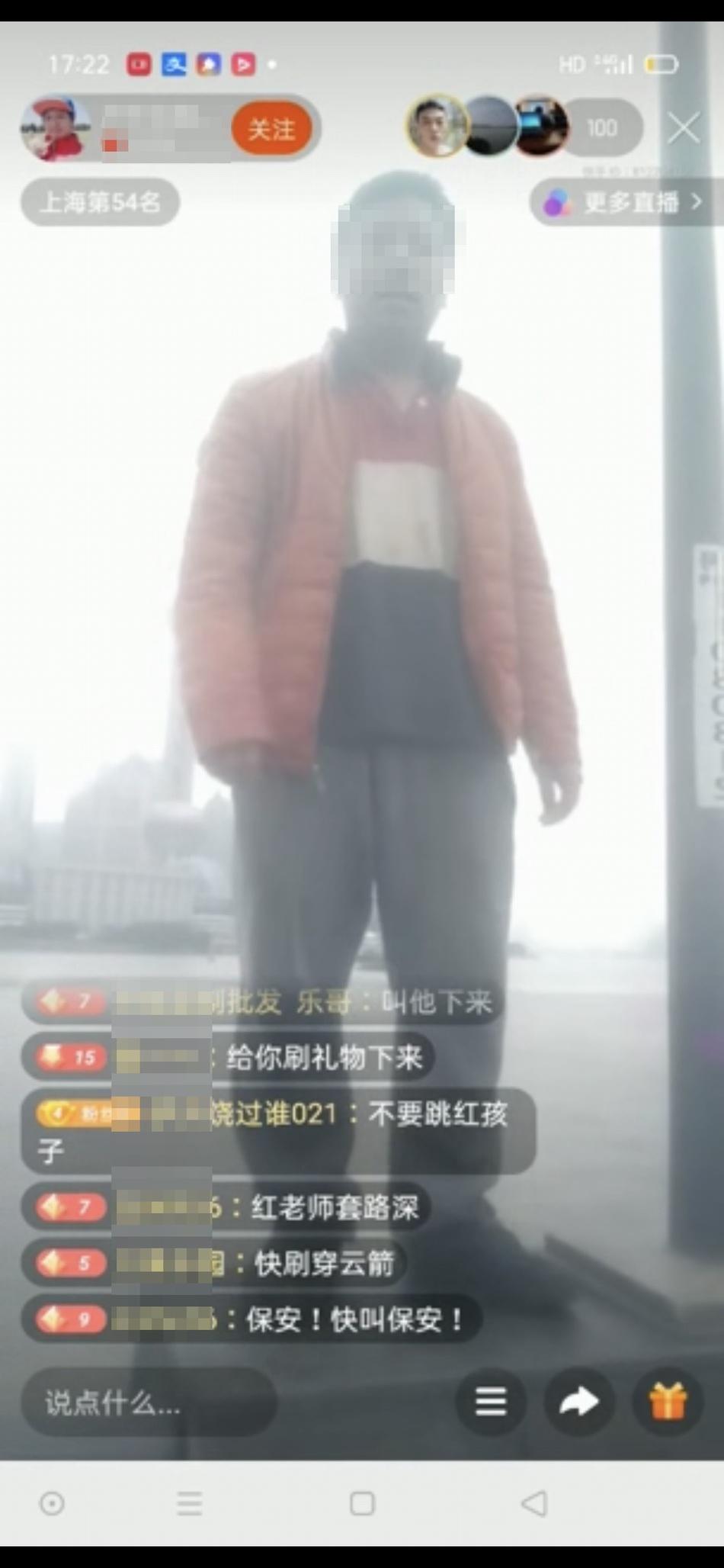 雨衣布2F4-243