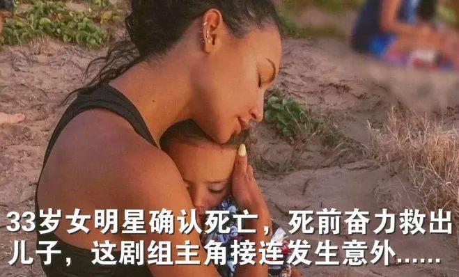姚琛看吴京腹肌震惊 想和父母唱《吉祥三宝》