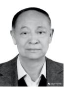 83岁神话学家、民间文艺学家、民俗学家李子贤逝世