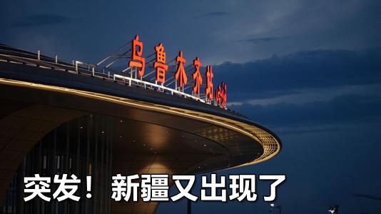 广东首批线上机构白名单