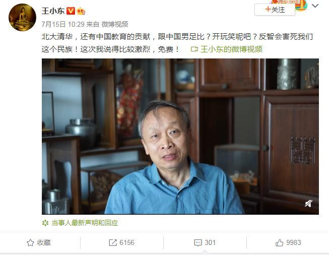 新华网评:打一场民生保卫战