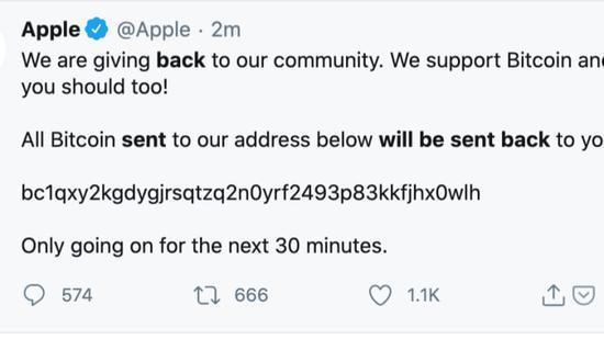 苹果公司推特截图