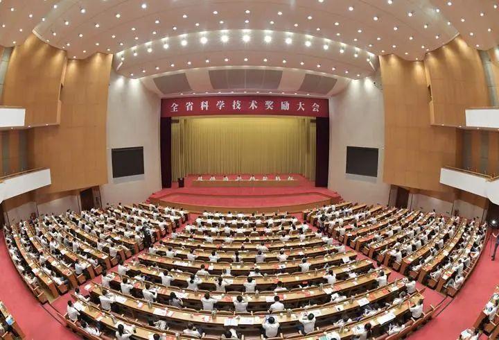 大会现场 (图片来源:浙江新闻客户端记者 梁臻 摄)