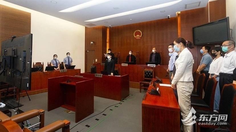 非法集资50亿元!上海盐商集团创始人吴友建被判无期