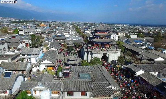 云南大理州11个贫困县全部脱贫摘帽 累计减少贫困人口41.31万人