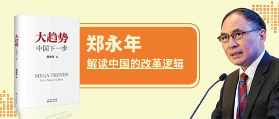 《口袋妖怪3DS》12.26新服活動公告