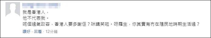 坐讯精细:拟携控股股东出资收买江苏纬创、昆山纬新