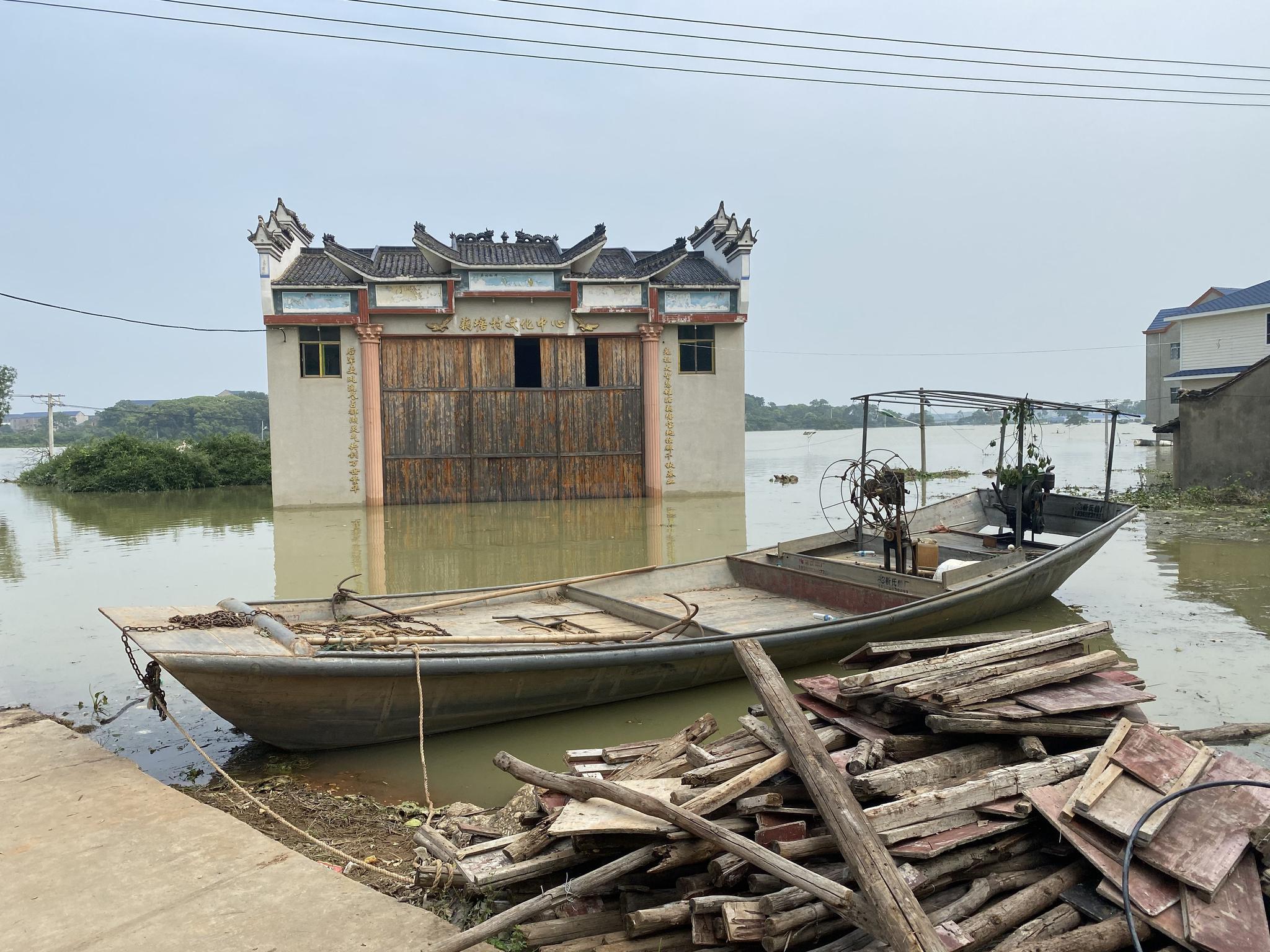 """""""孤島""""六日:鄱陽湖洪災中的救"""