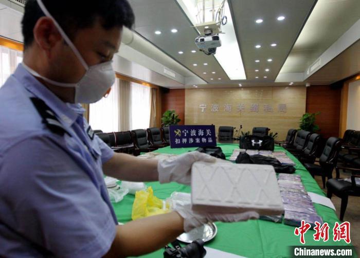 宁波海关查获走私入境可卡因100余公斤