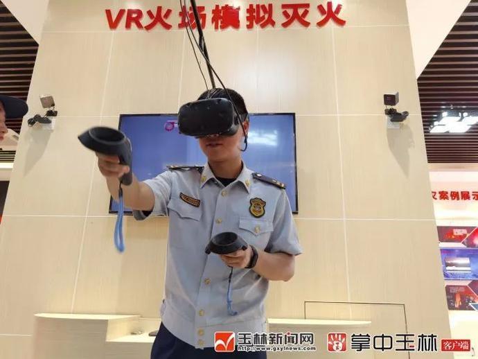 """全息投影、VR现实模拟……玉林又一""""黑科技""""展馆正式开放~"""
