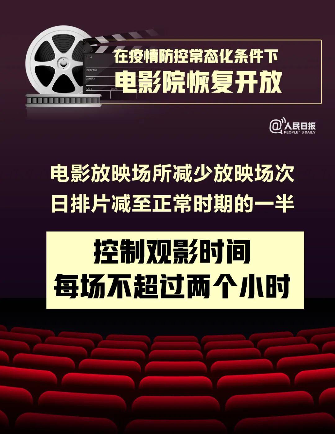 聂白焰中选为重庆万州区国民当局区少