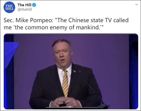 蓬佩奥:央视说我是人类公敌
