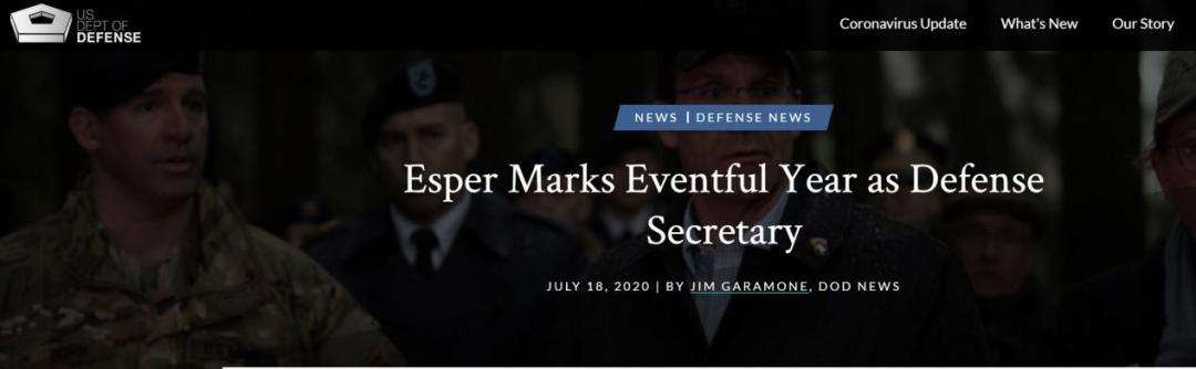 """美国国防部官网以""""埃斯珀作为国防部长多事的一年""""为题发文"""