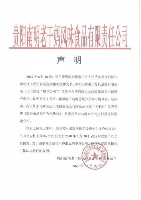 消光锦棉绸4C5-4536745