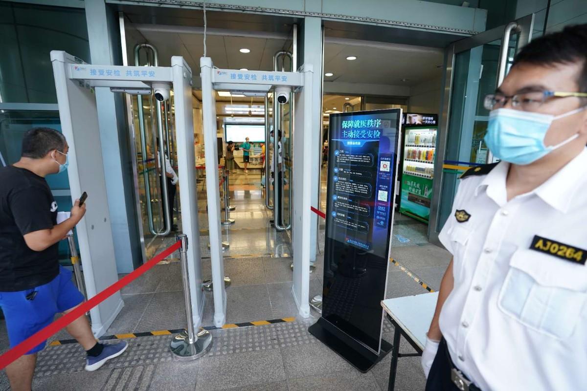 香港国际金融中心地位不会削弱和动摇