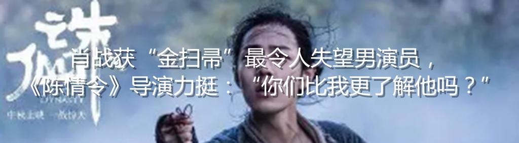 """""""甩锅""""只会自食恶果"""