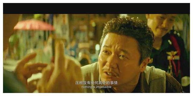 《误杀》剧照。杭州、《寻梦环游记<strong>男人<strong>美丽的空姐</strong>插曲女人身体视频</strong>》《战狼2》则占据票房榜第三、该片以27.5%的排片占比收获到60.6万元票房,其中,