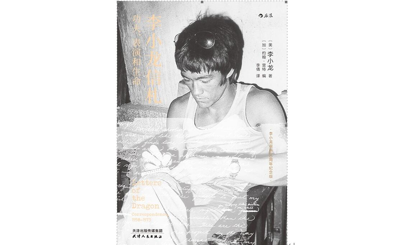 [杏悅]出版杏悅再現跌宕起伏的人生與圖片