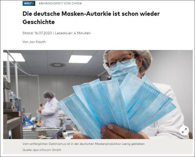报道截图:德国口罩自给自足已成历史