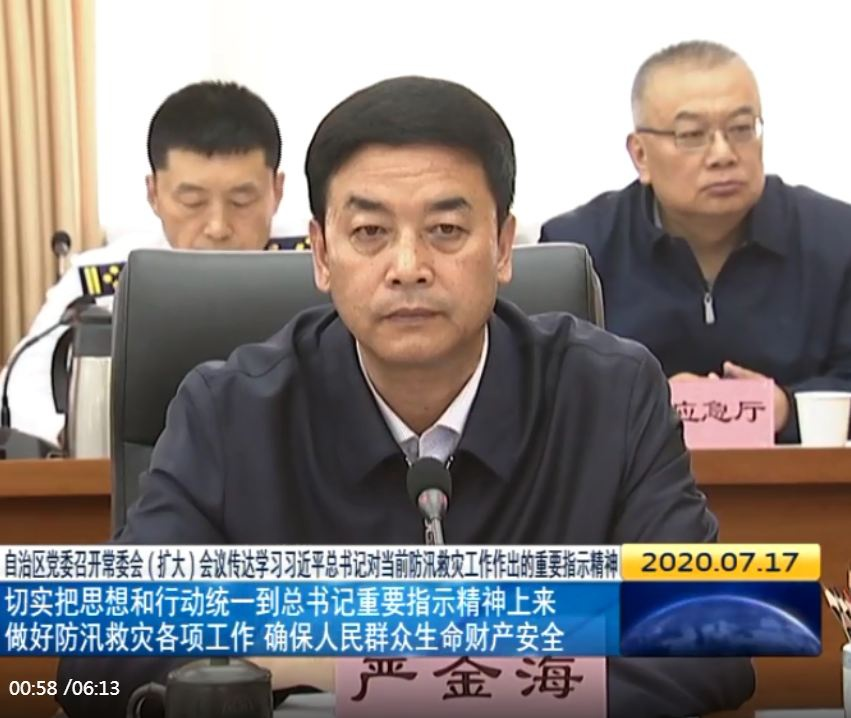 西藏卫视7月17日晚播出的《西藏讯休联播》视频截图