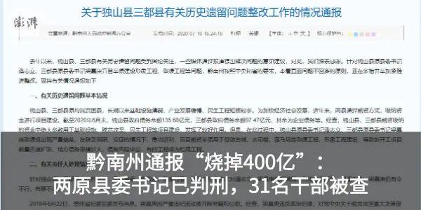 因抗议医院没有配备N95口罩 美国十名抗疫护士将被停职数周