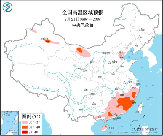 """从""""最""""这个字读懂中国共产党的领导"""