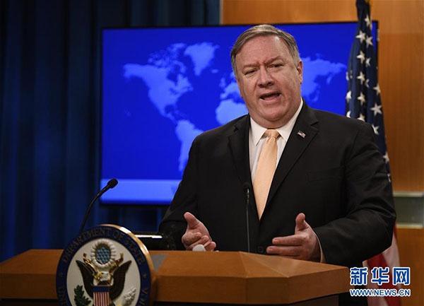 资料图片:美国国务卿蓬佩奥。新华社记者 刘杰 摄
