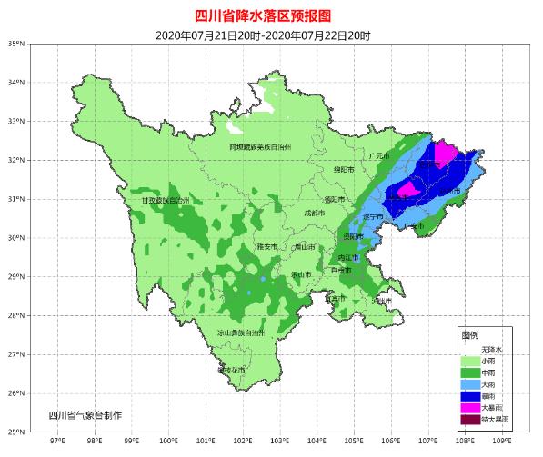 云南瑞丽最新疫情防控情况:解除城区居家隔离