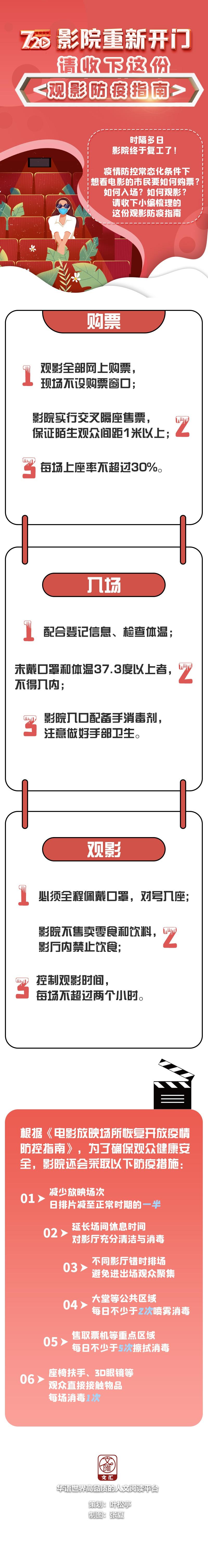 杭州女子失踪案后续:昨晚多辆化粪车进出小区