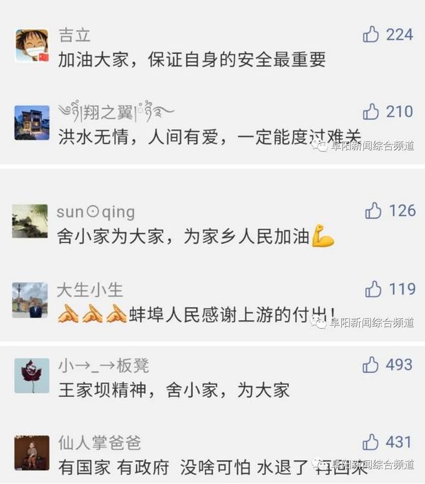 深圳经济特区建立四十周年庆祝大会举行