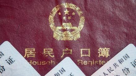 台湾间谍案涉案人员家属能否申请探视?国台办回应