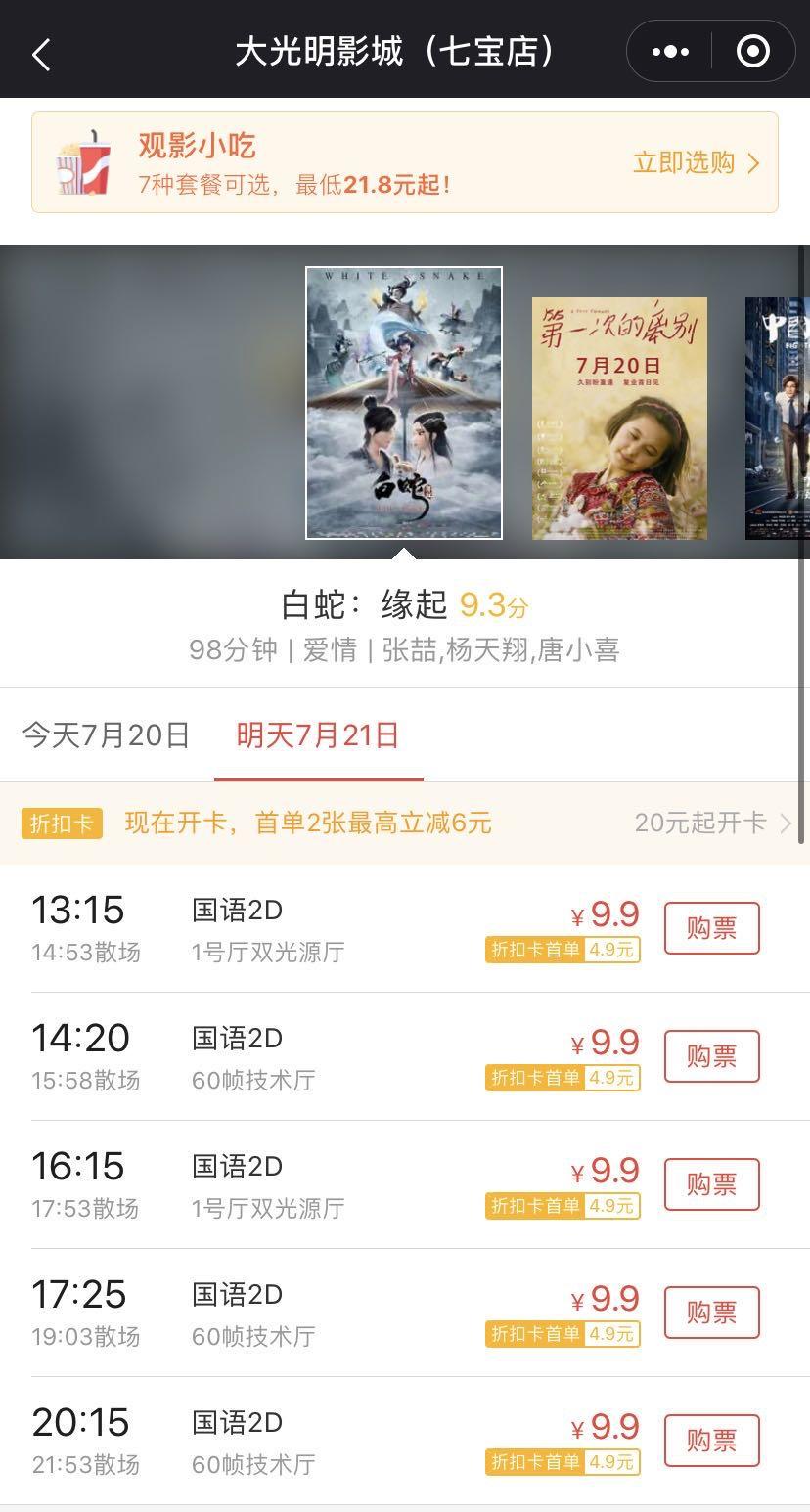 琪琪电影网_奇奇影视大全免费观看除_奇奇影院在线电影