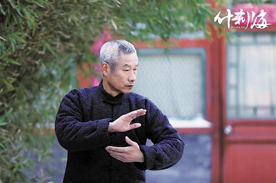 """""""老北京""""刘佩琦:让大家了解北京人的精气神"""