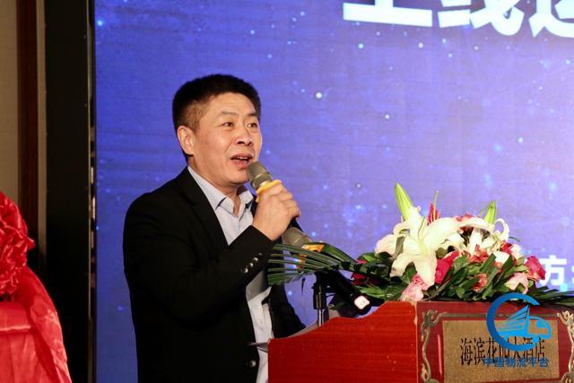 中国物流平台落地启动新闻发布会圆满落幕