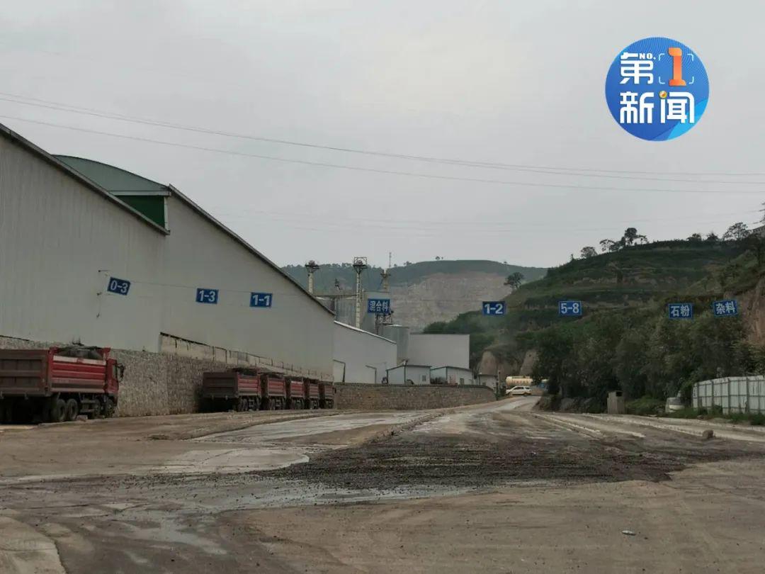 陕西一矿采区山体滑坡致三名司机死亡 企业次日上报