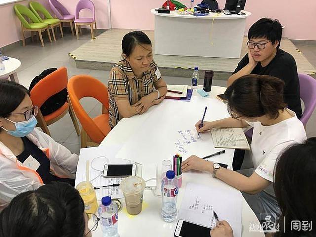 帮助家长解决日常育儿中的难题 上海家长学校家庭教育指导师培训班开班