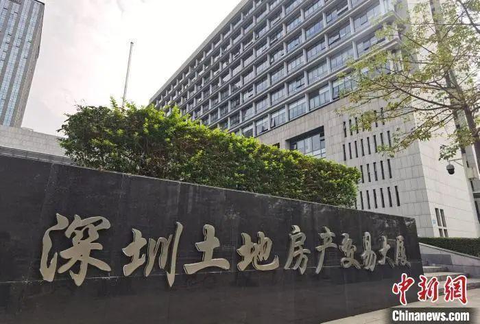 资料图:深圳土地房产交易大厦。郑小红 摄