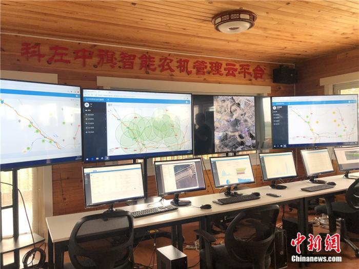 科左中旗智能农机管理云平台。记者 丁宝秀 摄