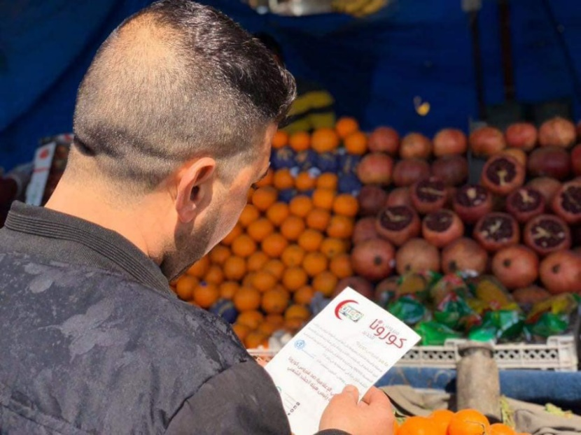 别名伊拉克民多正在浏览新冠病毒知识科普传单