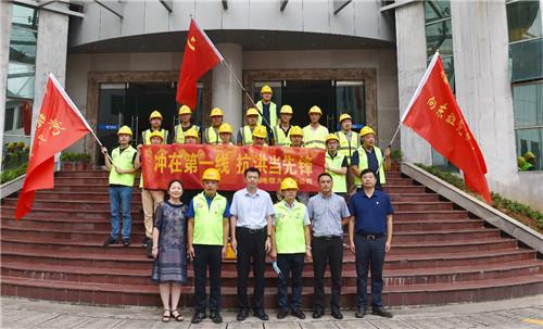 向前看,齐步走——中国电信九江分公司劳模党员突击队抗洪侧记