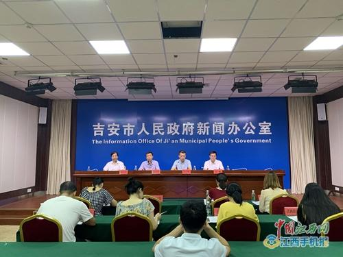 城镇追加就业3.45万人 吉安市低收入局势总体稳定(图)