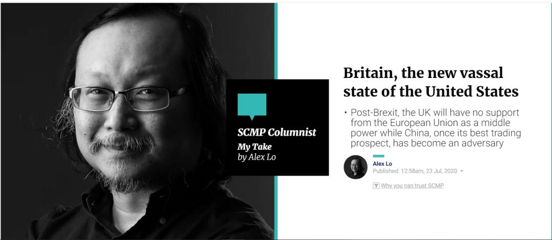 港媒这篇文章对英国太狠了