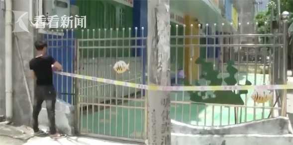 3人被刑拘!5岁幼儿被遗落在校车内高温致死