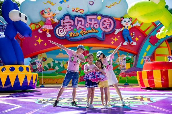 暑期溜娃好去处: 长隆欢乐世界宝贝乐园全新回归