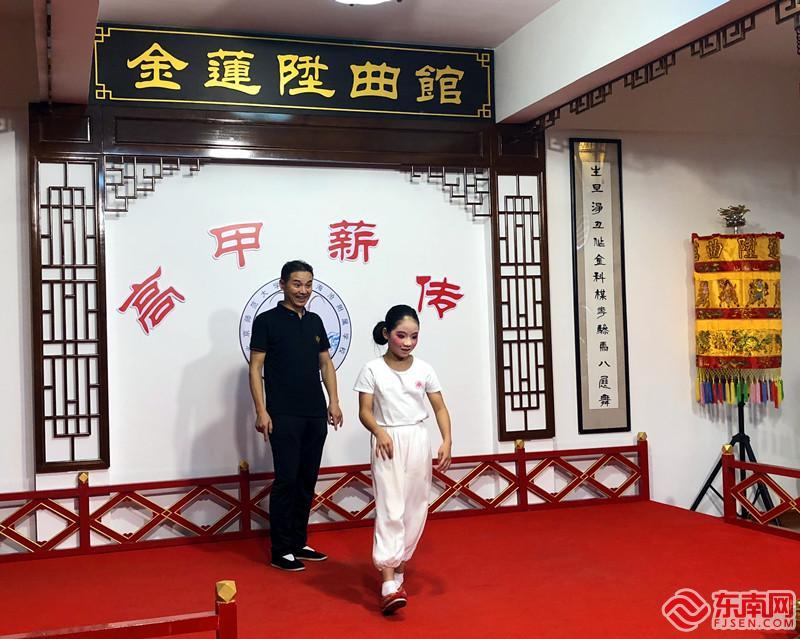 厦门金莲陞高甲剧团教学成果亮相央视节目《宝贝亮相吧》