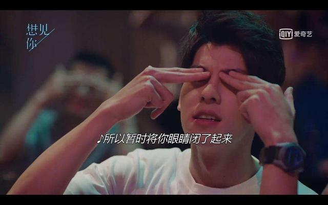 《想见你》将翻拍,陈立农周洁琼主演,网友表示拒绝,柯佳嬿这样回应