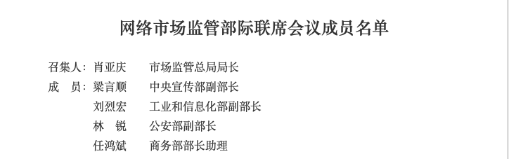 中央发布任务8个月后 这一协调机构的召集人是胡春华