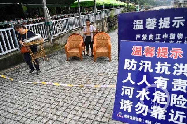 长江重庆寸滩站超警戒水位 水利局提醒:关注过境洪水