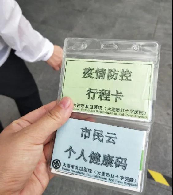 大连驻市卫健委纪检监察组:明察暗访相关医疗机构