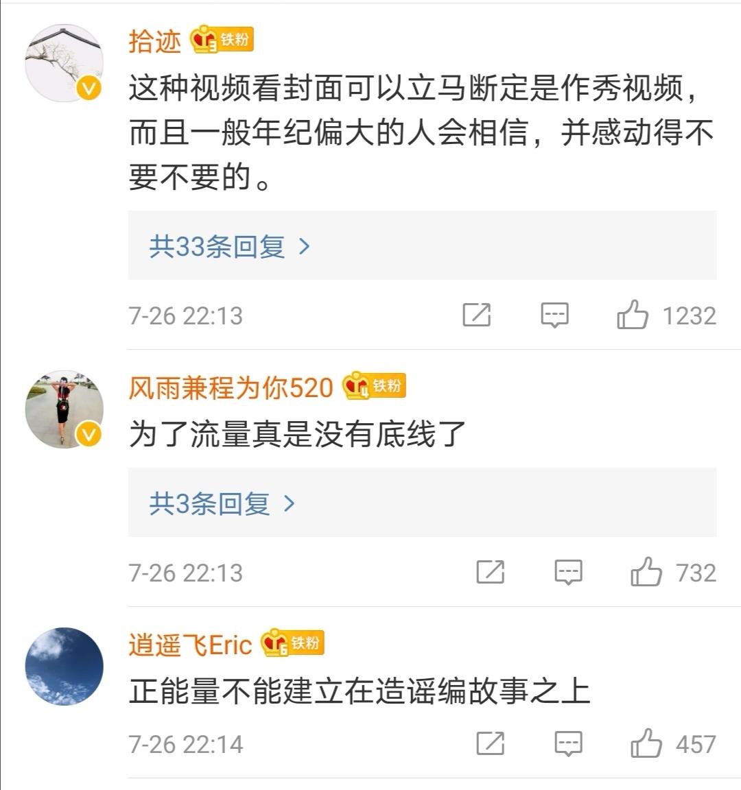 宁夏杨岭村旧貌换新颜